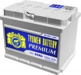 Tyumen Battery Premium