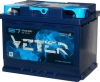 Аккумулятор VETER 57 Ач 570А ПП