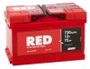 Аккумулятор RED 75 А EN 720A R+