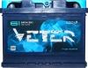 Аккумулятор VETER 61 Ач 640А ПП